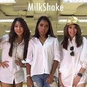 โจ๊ะ - MilkShake