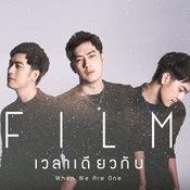 MV เวลาเดียวกัน - ฟิล์ม-รัฐภูมิ