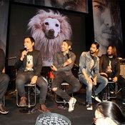 BIG ASS THE LION MEETING CONCERT