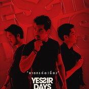 MV ฆาตกรต่อเนื่อง Yes' sir days