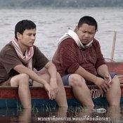 MV หมอนขาด สาดผืนเก่า - ไผ่ พงศธร