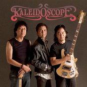 ทุย Kaleidoscope