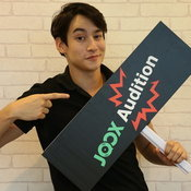 JOOX Audition