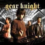 เบน Gear Knight