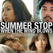 ในหน้าต่าง (When The Wind Blows) - Summer Stop