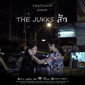 MV สัก - The Jukks