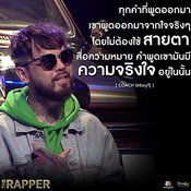 The Rapper Thailand