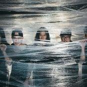 MV ใคร คือ เรา - Bodyslam