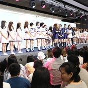 BNK48 รุ่น 2 และ เฌอปราง ปัญ อิซึรินะ และ จ๊อบซัง