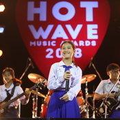 เปิดฉากอย่างเร้าใจ! Hotwave Music Awards 2018 กับความเข้มข้นทางดนตรีของวงมัธยม