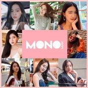 """สดใสมาก! 8 วีเจสาวแห่ง MONO 29 ส่งต่อความห่วงใยผ่านเพลงใหม่ """"พ.ร.ก.เพราะรักกัน"""""""