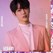 Yohan (โยฮัน) TST (Top Secret)