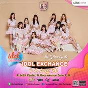 """3 หนุ่ม SBFIVE นำทัพ """"Idol Exchange"""" คอนเสิร์ต New Normal สุดอลังการ 1-2 ส.ค. นี้"""