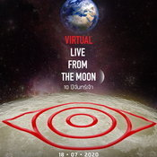 "Slot Machine ฉลอง 10 ปีเพลง ""จันทร์เจ้า"" จัดคอนเสิร์ต Virtual Live เต็มรูปแบบ"