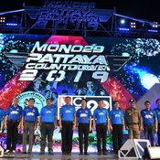 """""""MONO29 Pattaya Countdown 2019"""" ความสนุกสุดขอบจักรวาลส่งท้ายปี"""