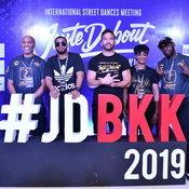 บรรยากาศงาน Just Debout Bangkok 2019