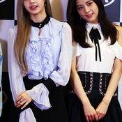 ลิซ่า และ จีซู