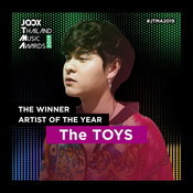 ผู้ชนะ JOOX Thailand Music Awards 2019