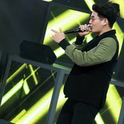 ฮั่น I Can See Your Voice