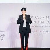 ONG SEONG WU 1st Fan meeting in Thailand <Eternity:ดั่งนิรันดร>