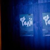 """สุดเหวี่ยงไปกับ """"Yaeji"""" กับการโปรยปรายความมันดั่งสายฝนตลอดค่ำคืน"""