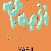 """4 เนื้อร้องจาก 4 เพลงเด็ดของ """"Yaeji"""" ที่ทำให้อยากจะเต้นรำและร่ำร้องกันอย่างสุดเหวี่ยง"""