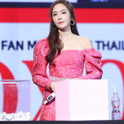 XOXO Jessica Fan Meeting in Thailand