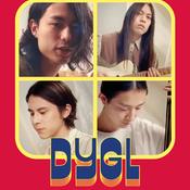 Dudesweet ฉลองครบ 17 ปี ชวน DYGL กลับมาสร้างความมัน 2 พ.ย. นี้