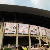 K-JOY Music Festival 2020