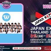 World Of Idol