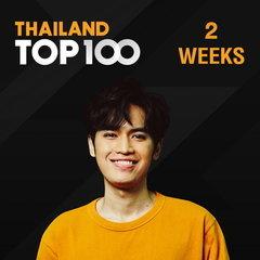 Thailand Top 100