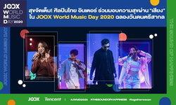 ศิลปินไทย-เทศ จัดเต็มความสนุกในไลฟ์ JOOX World Music Day 2020 ได้รับยอดบริจาคทะลุแสน