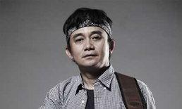 31 มีนาคมนี้ แฟน ปู-พงษ์สิทธิ์ ห้ามพลาดเล่นต่อให้จบ