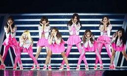 โซวอนไทยฟิน! Girls' Generation โชว์เต็มอิ่ม ยุนอา เขินถูกแซวเปิดตัวแฟน