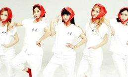 งานเข้า! เพลง UH-EE ของ Crayon Pop โดนสถานีเกาหลีสั่งแบน เหตุเนื้อเพลงอวยญี่ปุ่น!