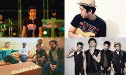 5 ศิลปินนอกกระแส ที่ผลงานเพลงดังระเบิดไปทั่วไทย