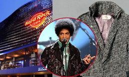 """เปิดตำนานในเมืองไทยครบรอบ 25 ปี """"Hard Rock Cafe"""" ร้านแห่งเสียงเพลง"""