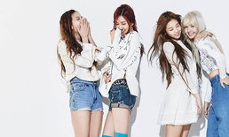"""""""Black Pink"""" วงเกิร์ลกรุ๊ปเคป๊อปน้องใหม่ค่าย YG กับสมาชิกคนไทย!"""