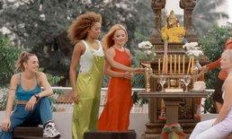 ภาพหาดูยาก Spice Girls ในกรุงเทพ ปี 1996