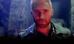 "Maroon 5 ลุยปาร์ตี้พิศวงกับสาวเซ็กซี่ในเอ็มวี ""Cold"""