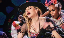 HBD Madonna! กับบันทึกการแสดงสด REBEL HEART TOUR