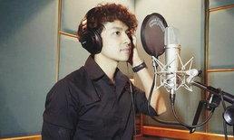 บิว อาร์สยาม เผยจุดเริ่มต้นในวงการเพลง ที่มีในหลวง ร.9 เป็นแรงบันดาลใจ