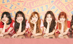 Apink เตรียมจัดแฟนมิตติ้งสุดใกล้ชิด ให้หัวใจแฟนไทยเป็นสีชมพู