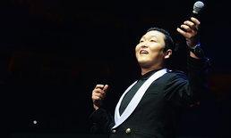 """PSY ขอบคุณแฟนเพลง หลังเอ็มวี """"Gangnam Style"""" ทะลุ 3 พันล้านวิว"""
