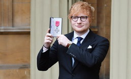 Ed Sheeran รับพระราชทานเครื่องราชฯ ชั้น MBE จากเจ้าฟ้าชายชาร์ลส์