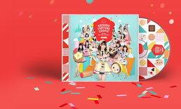 "BNK48 เปิดตัวเอ็มวีแรกสุดน่ารัก ""คุกกี้เสี่ยงทาย (Koisuru Fortune Cookie)"""