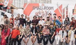 ค่าย Smallroom จัดคอนเสิร์ตใหญ่ในรอบ 6 ปี พร้อมวิธีเลือกลำดับการแสดงสุดฮา