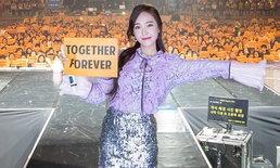 เจสสิก้า จอง โชว์เสียงใสราวกับนางฟ้าบนสวรรค์ในมินิคอนเสิร์ต On Cloud Nine