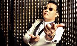 """เกาหลีใต้เสนอส่ง PSY นักร้อง """"Gangnam Style"""" ไปแสดงที่เกาหลีเหนือ"""