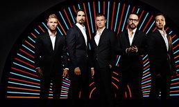 "Backstreet Boys คัมแบ็ค เต้นยับในซิงเกิลใหม่ ""Don't Go Breaking My Heart"""